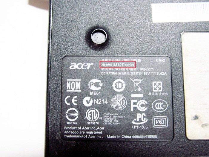 Find my Acer model number